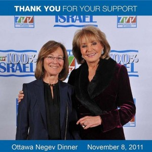 2011-11-09 - NEGEV Dinner - Pic with Barbara Walters_103207